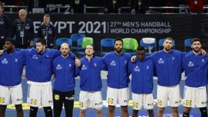 Франция стартира с победа на Световното по хандбал за мъже