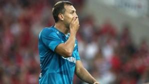 Капитанът на руския национален отбор е с коронавирус