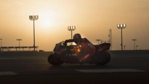 MotoGP промени формата на теста в Катар