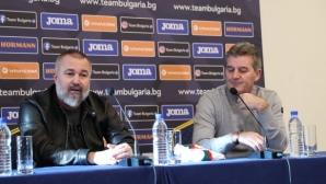 Ясен Петров обяви екипа, с който ще работи в националния