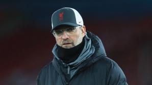 Клоп: Не гледаме класирането, да постигнеш победа срещу Юнайтед е достатъчно трудно