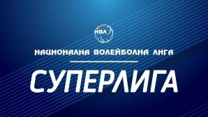Програма до края на втория полусезон в първата осмица на Суперлигата