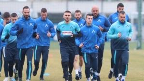Левски проведе първа тренировка в Хърватия, единият нов пристигна