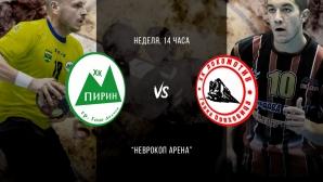 Три официални мача този уикенд, дербито е в Гоце Делчев
