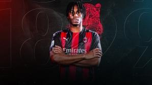 Милан обяви първи зимен трансфер