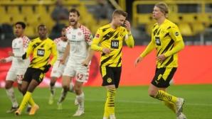 Фантастичен гол и пропусната дузпа доведоха до провал на Дортмунд (видео)