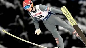 Австрия спечели отборното състезание по ски-скокове в Закопане (видео + снимки)