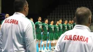 България излиза с резервите срещу Израел