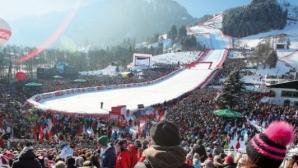 Кицбюел се завръща в календара на алпийските ски!