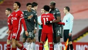 """Манчестър Юнайтед остана на върха и след гостуването си на """"Анфийлд"""" (видео)"""
