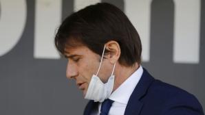 Конте все още няма победа срещу Ювентус