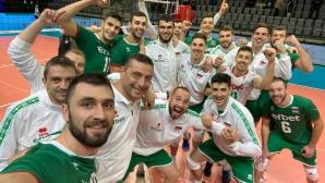 България - Израел 0:0! Гледайте мача ТУК!