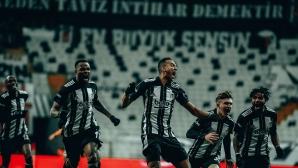 Червен картон наклони везните в полза на Бешикташ в дербито с Галатасарай