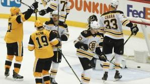 Питсбърг и Флорида записаха първи победи през новия сезон в НХЛ