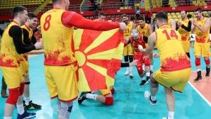 И Северна Македония се класира за Евроволей 2021