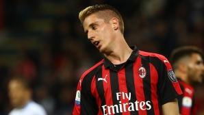 Решено: Парма уреди играч на Милан, чака го във вторник