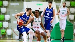 Мач на седмицата на Sportal.bg: Рилски спортист - Балкан