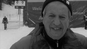 Почина доайенът на спортната журналистика Хайк Вахрам