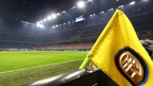"""От Интер отрекоха информацията на """"Гадзета дело Спорт"""""""