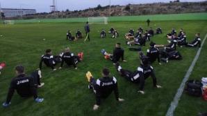 Славия проведе първа тренировка в Анталия