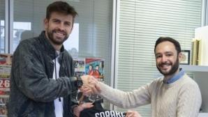 Пике назначи бивш помощник на Сетиен за наставник на своя ФК Андора