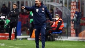 Официално: Торино уволни Джампаоло