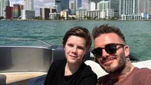 Синът на Бекъм продава дрехите си на търг, очаква да прибере 150 000 долара
