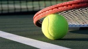 Федерацията по тенис начерта календара си за 2021 година