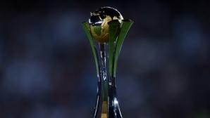 Байерн срещу катарци или египтяни на Световната клубна купа