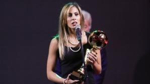 Евдокия Попадинова отново е №1 при жените (видео)