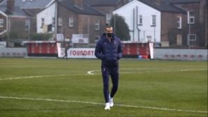 Бербатов призова Тотнъм да върне Бейл на Реал