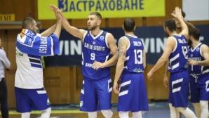 Рилски спортист обърна и разби Спартак Плевен за победа №12