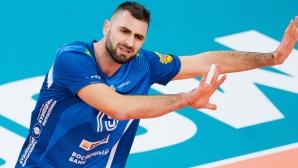 Цветан Соколов започна тренировки с Динамо (снимка)