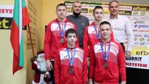 Младите ни гимнастици с поредно признание след историческия бронз на Европейското