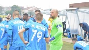 """Левски 1:1 Домжале, 17-годишен вкара първото попадение за """"сините"""", гаф на новия вратар (видео)"""