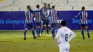 Алкояно - Реал Мадрид, съставите