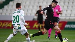 Реал Сосиедад стигна 1/8-финалите за Купата на краля