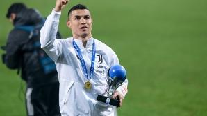 Рекордьорът Роналдо: Милан и Интер са силни, но не сме се отказали от титлата