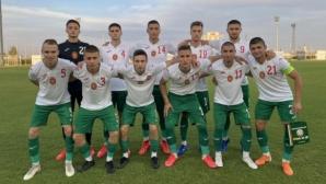 България U19 с престижна контрола в Турция