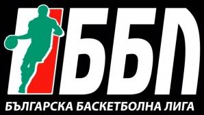 Еfbet стана генерален спонсор и на Българска баскетболна лига