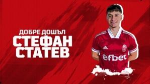 Стефан Статев: Видях перспектива в отбора на ЦСКА 1948