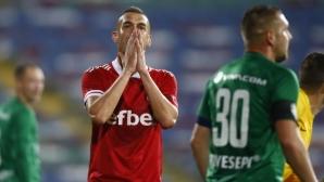 ЦСКА 1948 0:2 Стал, отмениха гол на Камбуров - гледайте на живо! (видео)