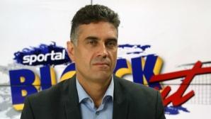 Давид Давидов: Очаквам още повече партньори през 2021 година