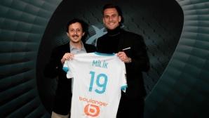 Милик вече е футболист на Марсилия