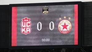 """От 9 септември името """"ЦСКА"""" ще може да се използва свободно"""