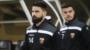 Димитър Илиев получи ново признание