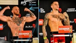 Конър Макгрегър е малко по-лек от Дъстин Порие преди UFC 257 (видео + снимки)