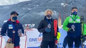 Камен Златков спечели слалома в Кронплац
