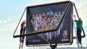 Беласица качи футболистите си на билбордове