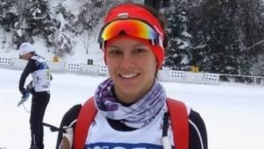 Лора Христова завърши на 36-о място в спринта за Купата на IBU